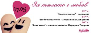 10251913_278852608950875_4943561308430410346_n
